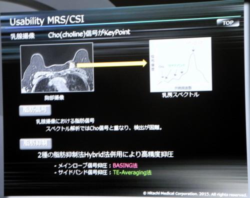 DSCN5037