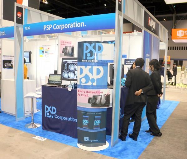 PSP画像1