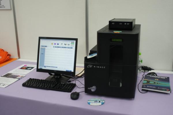 MedicalDiscSystem