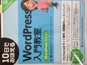 20111112_093121.JPG