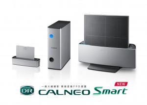 CALNEO_Smart_image