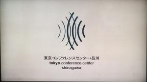 関東IVR2015-2