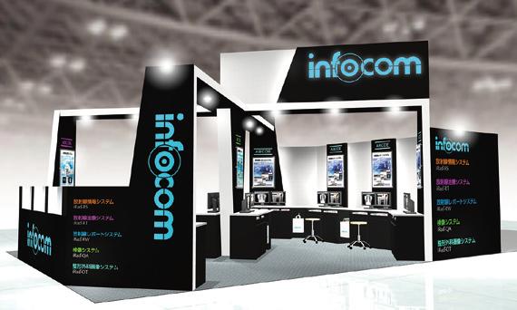 infocom-1