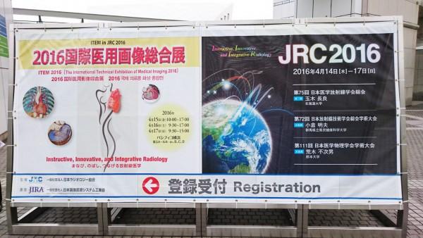 ①おすすめ演題_初論文に挑戦する_広島大学病院 横町