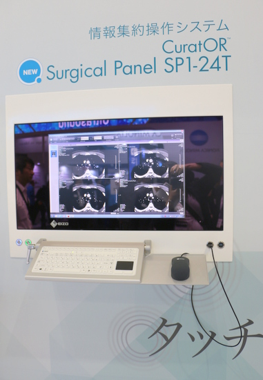 CuratOR™ Surgical Panel SP1-24T